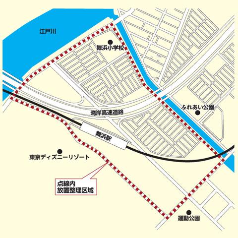 自転車放置整理区域(京葉線舞浜駅周辺)地図