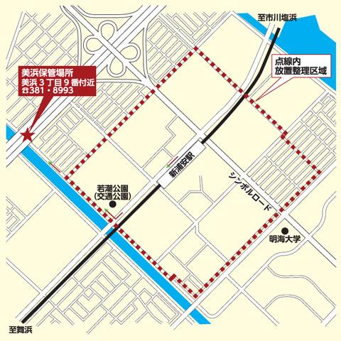 自転車放置整理区域(京葉線新浦安駅周辺)地図