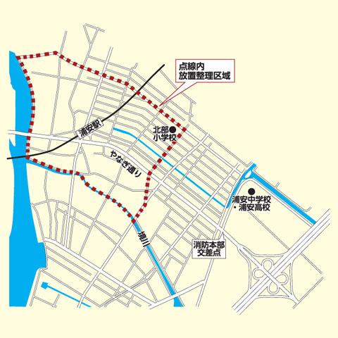 自転車放置整理区域(東西線浦安駅周辺)地図