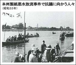 昭和30年代の浦安|浦安市公式サ...